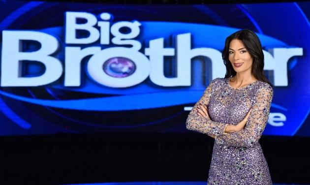 Photo of Big Brother Türkiye evinin yeni lideri belli oldu