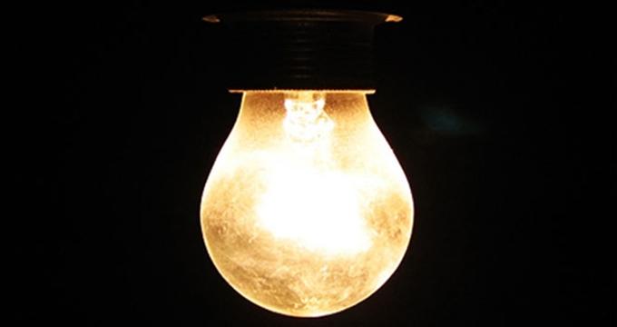 Photo of EPDK açıkladı elektriğe zam yok