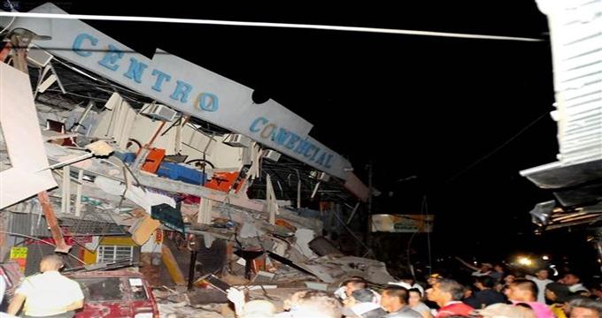Photo of Ekvador'da korkunç deprem, 272 ölü