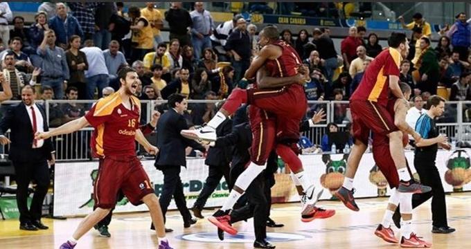 Photo of Galatasaray Eurocup Avrupa Şampiyonu işte kupa anı