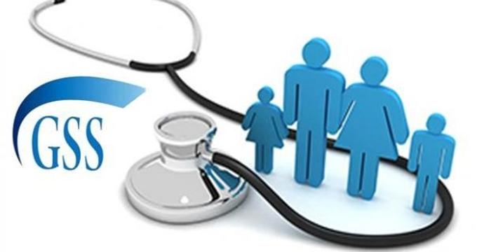 Photo of Gençlere Genel Sağlık Sigortası 'prim borcu silinecek' müjdesi