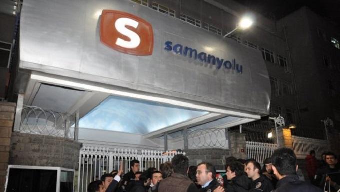 Photo of Samanyolu TV'ye mali şube incelemesi