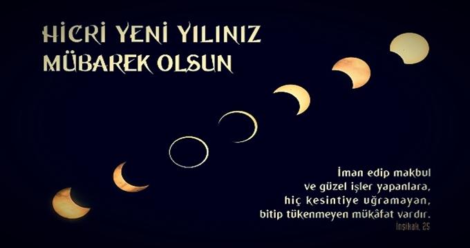Photo of 2016 Hicri yılbaşı mesajları ve en güzel anlamlı hicri yılbaşı kutlama