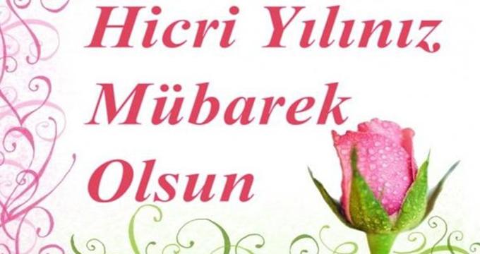 Photo of Muharrem ayının ilk günü, Hicri yılbaşı nedir, kutsal mıdır?