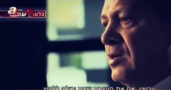 """Photo of Cumhurbaşkanı Tayyip Erdoğan İsrailli gazeteciye çıkıştı: """"Beni Sıkıştıramazsın!"""""""
