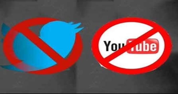 Photo of İnternet neden yavaşladı? Twitter ve youtube'a erişim neden sorunlu?