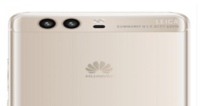Photo of İşte Huawei P10 telefonlarının ilk görselleri