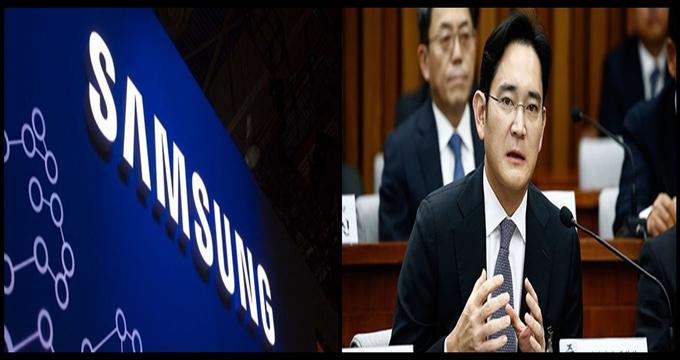 Photo of Samsung rüşvet skandalına açıklama getirdi