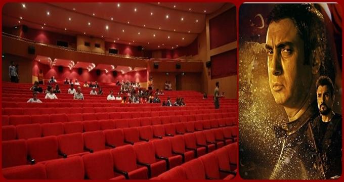 Photo of Kurtlar Vadisi Vatan filmi gösteriminde koltuklar boş kalınca Necati Şaşmaz salonu terk etti!