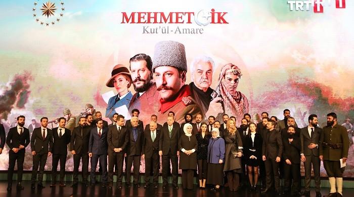 Photo of 'Mehmetçik Kut'ül-Amare' TRT1'de başlıyor