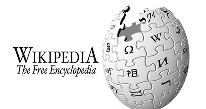 Photo of Türkiye Wikipedia erişim yasağını kaldırıyor mu?