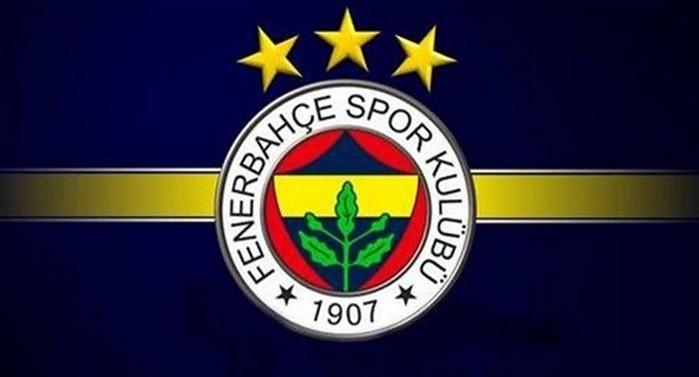 Photo of Fenerbahçe TV'de deprem!…Kanalın tepe yöneticisiyle yollar ayrıldı