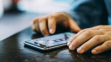 Photo of Türkiye'de 2018 dijital reklam yatırımlarında mobil üstünlüğü