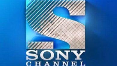 Photo of Sony Channel'dan geriye alacaklarını tahsil edemeyen çalışanların hayal kırıklığı kaldı