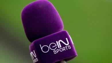 """Photo of beIN Sports ile ilgili ilginç iddia…""""Zarar ettiği için Türkiye'den çekilebilir"""""""