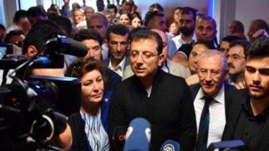 Photo of Ekrem İmamoğlu'nun Ordu Havalimanı'ndaki VİP krizinde yeni görüntü tartışmaları noktalıyor