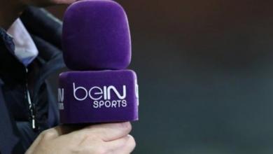 Photo of beIN Sports'ta hangi isimle yollar ayrıldı?