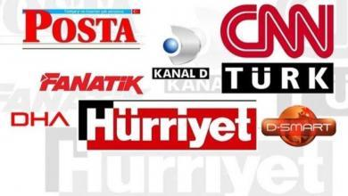 Photo of 'Demirören Medya, Turkuvaz'a satılacak' haberleriyle ilgili flaş açıklama