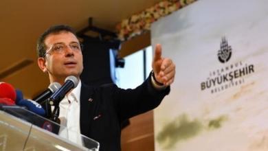 Photo of Ekrem İmamoğlu, İBB'de Medya A.Ş'nin başına kimi atadı?