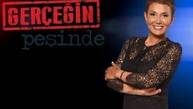 Photo of Serap Paköz'le ilgili flaş iddia….Yeni sezonda hangi kanalda olacak?(MEDYABEY/ÖZEL)