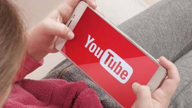 Photo of YouTube çocukların çocuk olma hakkını elinden mi alıyor?