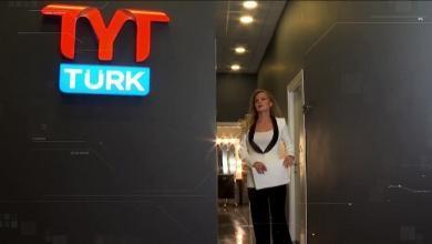 Photo of Yeni televizyon kanalı TYT Türk yayınına ne zaman başlıyor?