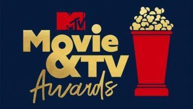 Photo of MTV Video Müzik Ödülleri sahiplerini buldu