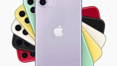 Photo of Apple Türkiye'de satılacak iPhone 11 fiyatlarını açıkladı