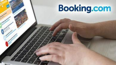 Photo of Mahkemenin booking.com ile ilgili kararı belli oldu