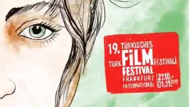 Photo of Frankfurt Türk Filmleri Festivali başlıyor