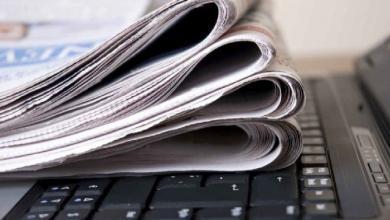 Photo of Afrikalı gazeteciler Türkiye'de eğitim görecek