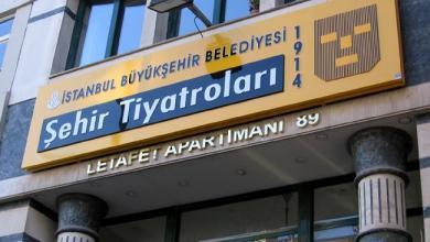 Photo of İBB Şehir Tiyatroları Genel Sanat Yönetmenliğine kim getirildi?