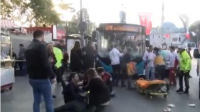 Photo of Beşiktaş'ta 8 kişiyi bıçakla yaralayan otobüs şoförü ile ilgili İBB'den flaş açıklama