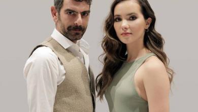 Photo of Star TV'nin yeni dizisi Güvercin'in yayın tarihi belli oldu