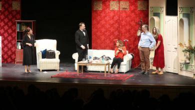 Photo of 'Kim Geldi?' oyunu 20 Aralık'ta Profilo Kültür Merkezi'nde