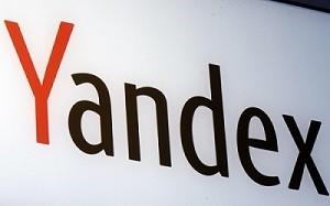 Photo of Yandex Türkiye'nin genel müdürlüğüne yeni atama