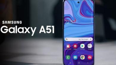Photo of Samsung Galaxy A51'in Türkiye'deki satış fiyatı belli oldu