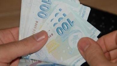Photo of Banka Kredileri 2020