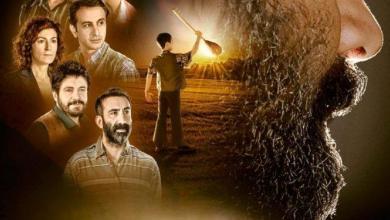 Photo of Ahmet Kaya'nın hayatını anlatan İki Gözüm: Ahmet filminin gösterimi durduruldu