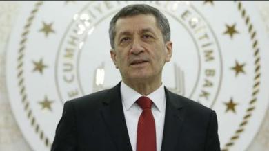 Photo of Milli Eğitim Bakanı Selçuk'tan lise öğrencilerine iyi haber