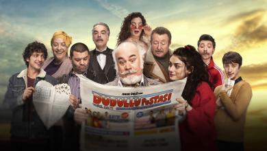 Photo of Kanal D'nin yeni dizisi Dudullu Postası'nın yayın tarihi belli oldu