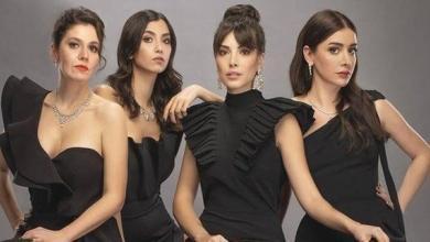 Photo of Kanal D'nin yeni dizisi Hizmetçiler ilk bölümüyle kaçıncı oldu?