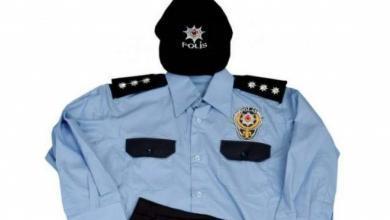 Photo of Polis Üniforması Üreticisi Raff Military Textile