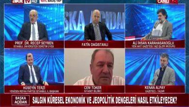 "Photo of Akit TV'deki tartışma programında şaka gibi diyaloglar…""See you. I am sorry about that!"""