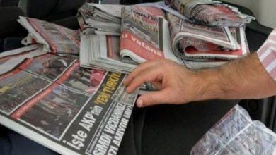 Photo of Sorun yaşanan gazete dağıtımıyla ilgili İletişim Başkanlığından flaş açıklama