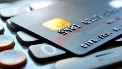 Photo of 'Kredi kartı aidat iadesi' tuzağına düşmeyin…Bakanlıktan dikkat çeken uyarı