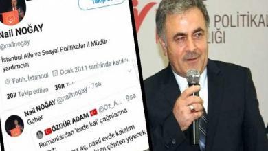 """Photo of """"Geber"""" paylaşımı işinden etti…Çalışma Bakanlığından dikkat çeken açıklama"""