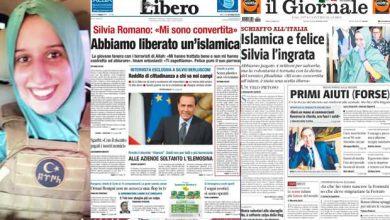 Photo of MİT'in kurtardığı İtalyan kadına ülkesinin medyasından büyük ayıp