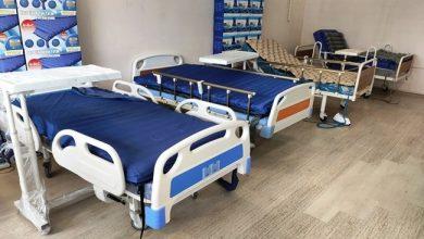 Photo of Hangi Durumlarda Hasta Yatakları Tercih Edilmelidir?